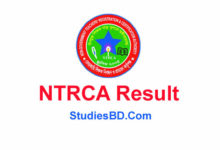 NTRCA Result, 16th NTRCA Result, 16 ntrca exam result, MCQ, preliminary, written, viva