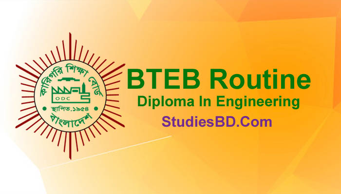 BTEB Routine 2021, Polytechnic Exam Routine, Diploma in Engineering Routine, http://bteb.gov.bd, BTEB Exam New Routine PDF Download.