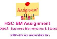 HSC BM Business Mathematics and Statistics Assignment Solution