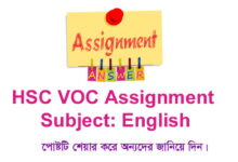 Class 11 & 12 HSC Vocational English Assignment Answer