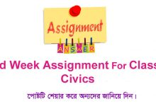 Class 9 Civics 2nd Week Assignment Answer