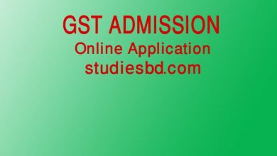 GST Admission online application