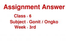 Class 6 Math 3rd Week Assignment Answer